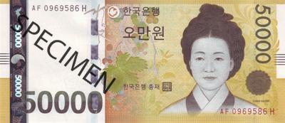Won Sud Coréen Krw Change Or Argent