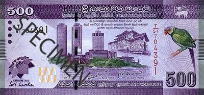 Roupie Srilankaise