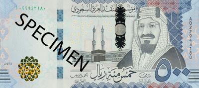 Riyal Saoudien